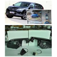 Buy cheap 5280TVL All Round View Car Backup Camera Systems DVR CcdFunction For Honda CRV, from wholesalers