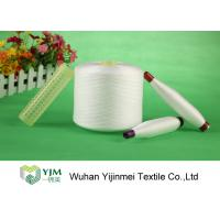 Buy cheap Smooth Raw White 100 Polyester Yarn Z Twist For Sewing Machine , 20S-60S Counts product