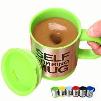 Buy cheap Colorful Self Stirring Mug Stainless Free Stirring Cup Logo Customized from wholesalers