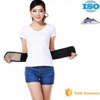 Buy cheap Waist Disease Magnetic Lumbar Support Belt Self - Heated Tourmaline Cloth Material from wholesalers