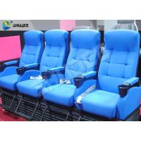Buy cheap Vibration 4D Movie Theater System Change Cinema Experience Into A Thrilling Journey product