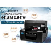 Buy cheap 250ML Ink Volume Phone Case Printing Machine 200 Watt Water / Fan Cooling System from wholesalers