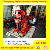 Buy cheap China Made GX-100 Mini Geotechnical Drilling Rig for Soil Investigation withIN 100 m Depth with SPT equipment from Wholesalers