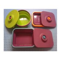 Buy cheap collapsible  silicone round  lunch box ,silicone partable  lunch box manufacturers product