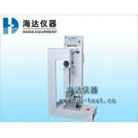 Buy cheap Plastic Material Charpy Impact Testing Machine With Digital Display from wholesalers