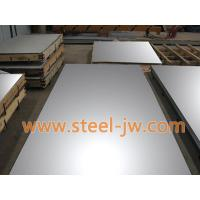 Buy cheap P460NH High strength low alloy steel from wholesalers