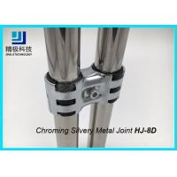 Buy cheap Metal Parallel Hinged Joint Set Metal Swivel Joint For Rotating In Pipe Rack System  HJ-8D from wholesalers