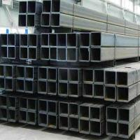 Buy cheap Hot dip galvanised Square Tube / galvanized steel zinc coated from wholesalers