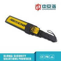 Buy cheap High-decibel alarm Handheld  Metal Detector with Sound / Light / beration alarm product