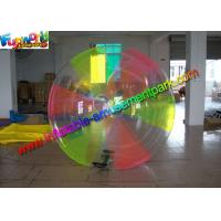 Buy cheap Kids Inflatable Zorb Water Walking Ball Colored Stripe Hot Air Welded from wholesalers