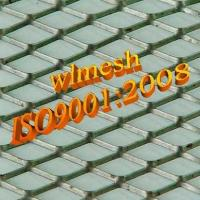 Buy cheap steel grid mesh from wholesalers