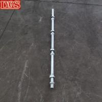 Buy cheap Cuplock Scaffold Standard Ledger for Construction product