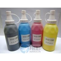 Buy cheap HP 1205 1215 1515 1518 1312 Toner Powder Refill Kits from wholesalers
