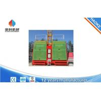 Buy cheap Double Cage Painted Construction Material Hoist Lifting Speed 23.5m / Min from wholesalers