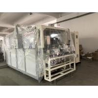 Buy cheap GM-089N Baby Diaper Packaging Machine CE and ISO9000 Certification product