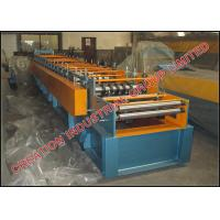 Buy cheap Metal C Profile Purlin Rollformer with Automatic Mitsubishi Control System from wholesalers