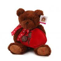 Buy cheap Hot Electronic Recording Toy Plush Teddy Bear with Heart Pillow from wholesalers