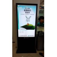 Buy cheap 58 Inch Bank LCD Digital Signage Display Floor Standing With 3G / WIFI from wholesalers