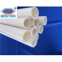 Buy cheap PVC Conduit PVC Pipe For Water Supply from wholesalers