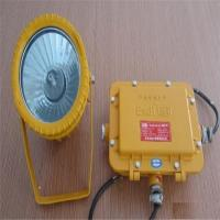 Buy cheap DGS Mine Project-light lamp from wholesalers