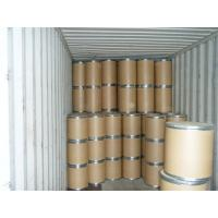 Buy cheap 123-03-5 Pharmaceutical Raw Materials	Cetylpyridinium chloride Powder from wholesalers