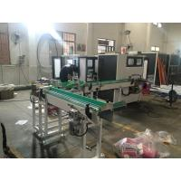 Buy cheap Fast Speed Bundle Packing Machine Packed V Fold Facial Simen Controls from wholesalers