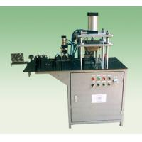 Buy cheap Automated Shaded Pole Motor Production Equipment from wholesalers