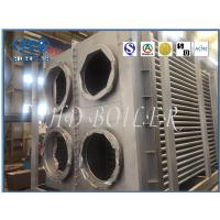 Buy cheap Professional Customized ASME Standard Boiler Air Preheater for Industry from wholesalers