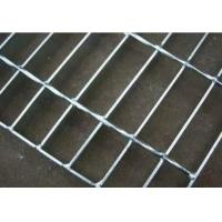 Buy cheap Anti Corrosion Galvanized Metal Grating / Car Wash Drain Grates With Frame Customize Size from wholesalers