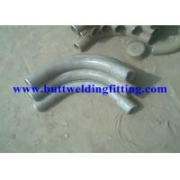 Buy cheap Anti Rust Oil API Carbon Steel Pipe Hot - Dipped Galvanized Seamless Pipe Bending from wholesalers
