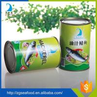 Buy cheap High quality canned mackerel fish in Oil/Tomato Sauce/Brine from wholesalers