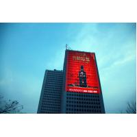 Buy cheap Waterproof P8 outdoor Led Advertising Billboard , full color led panel board from wholesalers