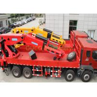 Buy cheap Space Saving Truck Mounted Hydraulic Crane Robust Design Highly Maneuverable from wholesalers