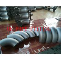 Buy cheap Nipolet Nipple Hex Threadolet Bend Flatolet from wholesalers