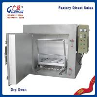 Buy cheap oven dryers for fruits and vegetable from wholesalers