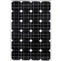 Buy cheap Solar Panel Mono 50W (CNSDPV-50S) from wholesalers