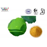 Buy cheap Water Soluble Lotus Leaf Extract Reducing Fat Ingredients Characteristic Odor from wholesalers
