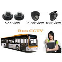 Buy cheap School Bus Camera Recorder , 3G Mobile DVR With Broadcast Alarm Button product