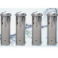 Buy cheap SUS 304 Precision Security Cartridge Filter Housing 5um Micron Stainless Steel from wholesalers