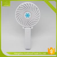 Buy cheap BS-5502 Lithium Battery Operated Mini Table Fan Rechargeable Protable Fan product