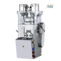 Buy cheap Rotary Tablet Press Machine / Bilayer Compression Machines Used In Pharmaceutical Companies from wholesalers