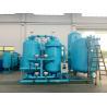 Buy cheap ISO Industrial Psa Nitrogen Gas Plant 1000M3 / H PSA Nitrogen Production Plant from wholesalers