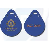 Buy cheap HEYU plastic soft PVC rectangular soft rubber NFC LF RFID Tags with keychain from wholesalers