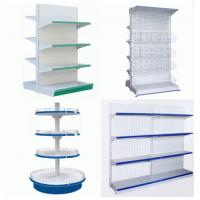 Buy cheap Single side or double side shopping adjustable shelves & supermarket gondola shelving from wholesalers