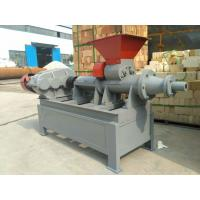 Buy cheap wood charcoal processing line charcoal briquette making machine hydraulic briquette press machine from wholesalers
