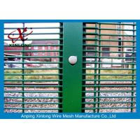 Buy cheap High Performance High Security Fence Anti - Corrosion ISO Standard from wholesalers