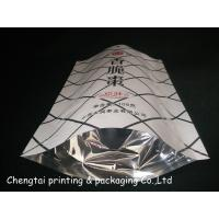 Buy cheap Customised Printing Stand Up Pouches For Food Packaging , Light Proof And Heat Sealing from wholesalers