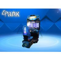 Buy cheap Funfair Coin Operated Boat Racing Game Machine 2 Players L1400*2100*H2400mm from wholesalers