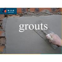 Buy cheap grouts additives from wholesalers
