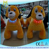 Buy cheap Hansel hot selling coin operated plush kiddie used indoor and outdoor ride on animal toy from wholesalers
